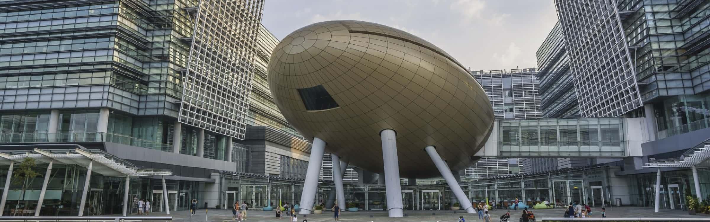 Hong-Kong-Science-Park-Banner-2400-x-750
